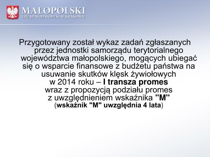Przygotowany został wykaz zadań zgłaszanych przez jednostki samorządu terytorialnego województwa małopolskiego, mogących ubiegać się o wsparcie finansowe z budżetu państwa na usuwanie skutków klęsk żywiołowych                  w 2014 roku –