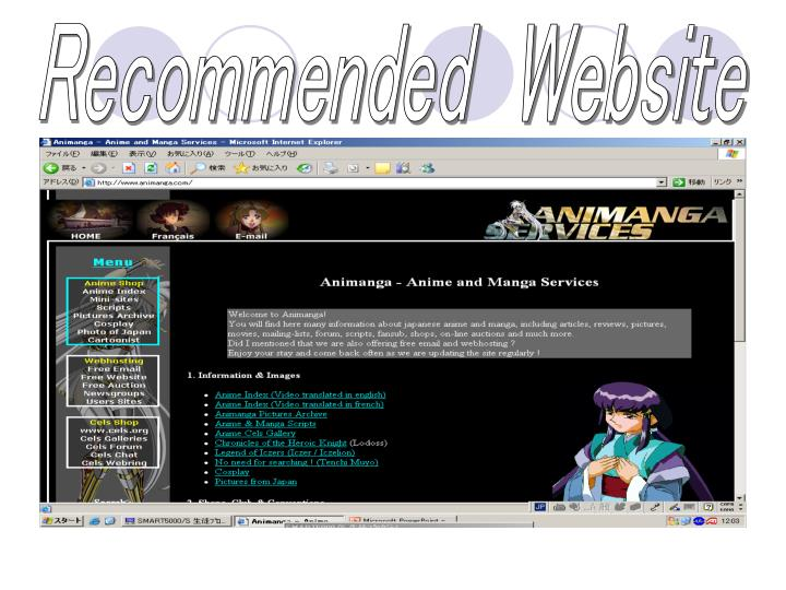 Recommended  Website