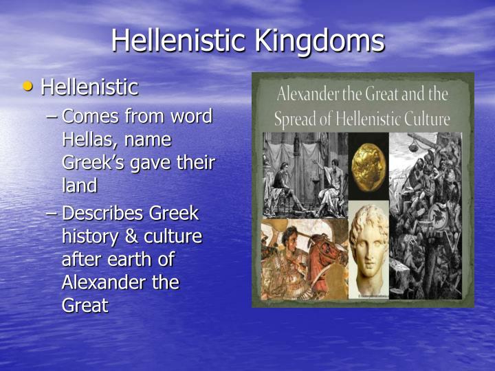 Hellenistic Kingdoms