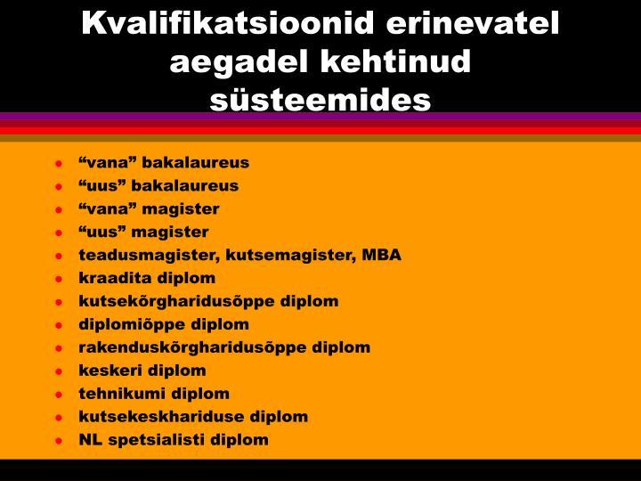 Kvalifikatsioonid erinevatel aegadel kehtinud süsteemides