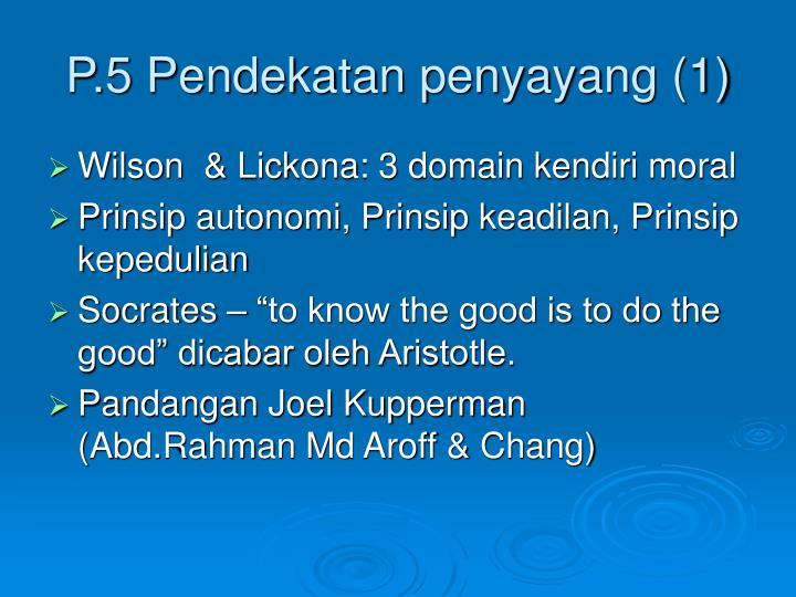 P.5 Pendekatan penyayang (1)