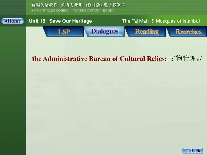 Dialogue_Words 1_the Administrative Bureau of …