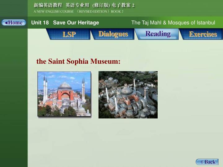 Reading_Notes 1_the Saint Sophia Museum