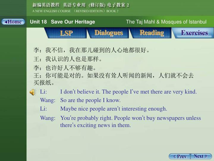 Translation 1_4