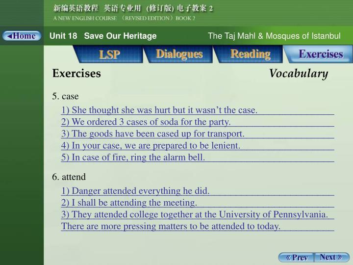 Vocabulary 1_1