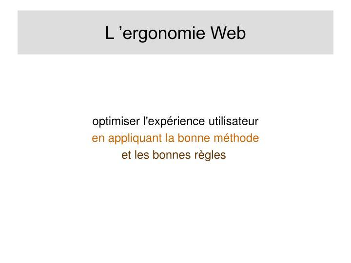 L'ergonomie Web