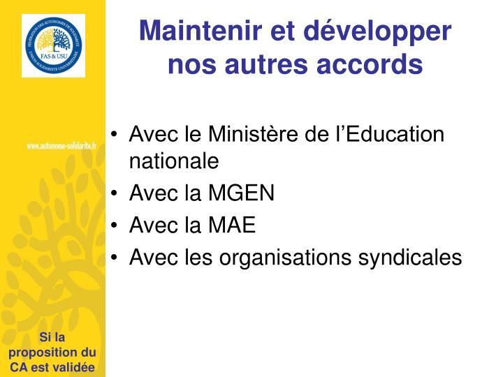 Avec le Ministère de l'Education nationale