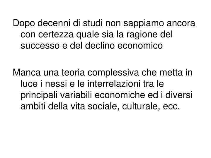 Dopo decenni di studi non sappiamo ancora con certezza quale sia la ragione del successo e del declino economico