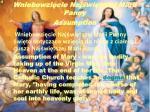 wniebowzi cie naj wi tszej marii panny assumption