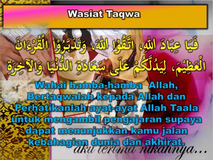 Wasiat