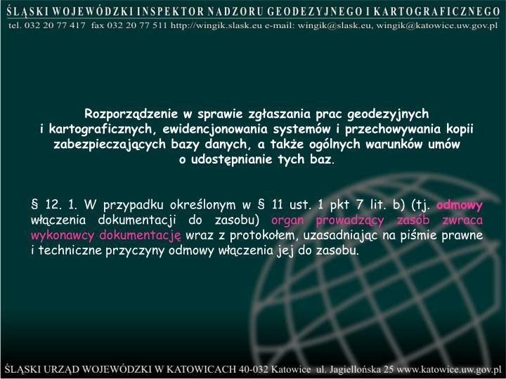 Rozporządzenie w sprawie zgłaszania prac geodezyjnych