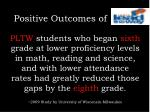 positive outcomes of