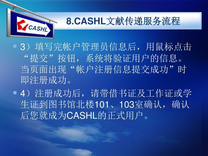8.CASHL