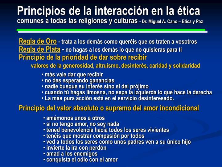 Principios de la interacción en la ética