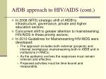 afdb approach to hiv aids cont1