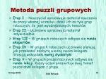 metoda puzzli grupowych