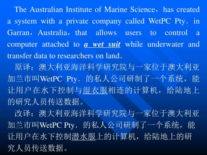The Australian Institute of Marine Science