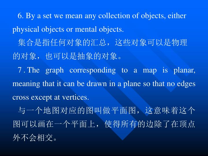 6.By a set we mean any collection of objects, either physical objects or mental objects.