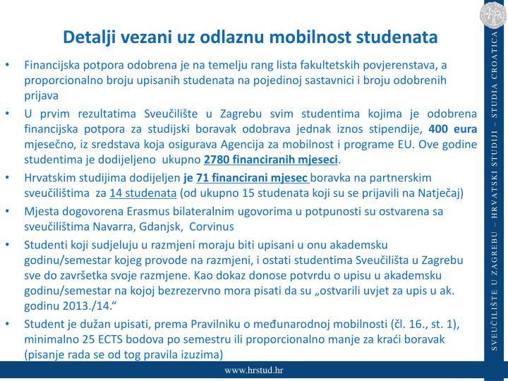 Detalji vezani uz odlaznu mobilnost studenata