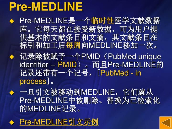 Pre-MEDLINE