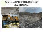 ra mining
