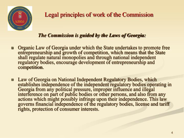 Legal principles of work of the Commission