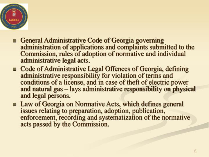 General Administrative Code of Georgia governing administration of applications and complaints submitted to the Commission, rules of adoption of normative and individual administrative legal acts.