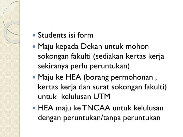 Students isi form