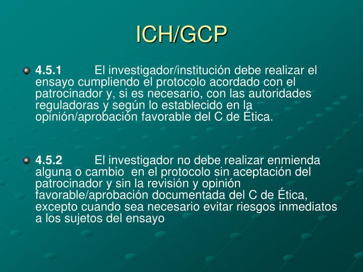 ICH/GCP