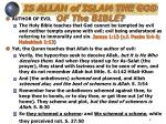is allah of islam the god of the bible1