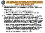 is allah of islam the god of the bible2
