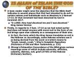 is allah of islam the god of the bible6