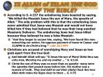 is allah of islam the god of the bible9