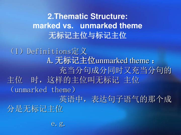 2.Thematic Structure: