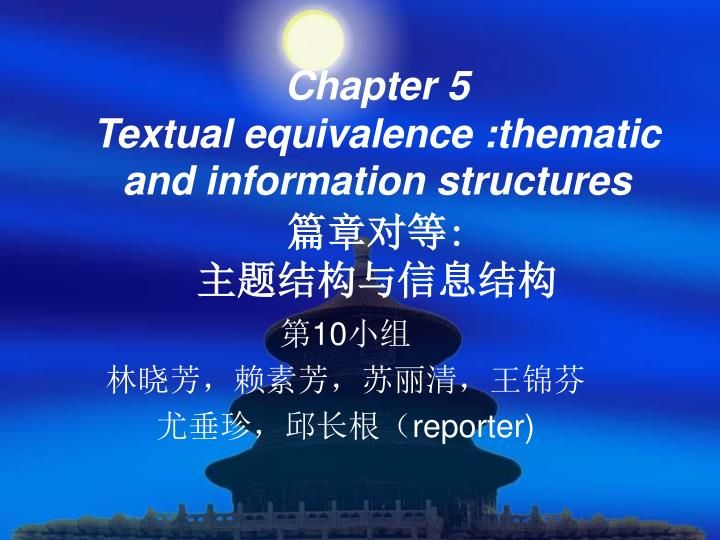 Chapter 5 textual equivalence thematic and information structures