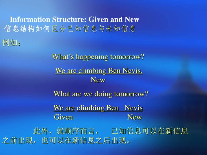 Information Structure: Given and New