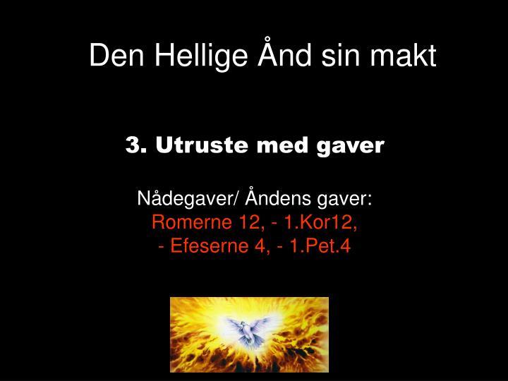 Den Hellige Ånd sin makt