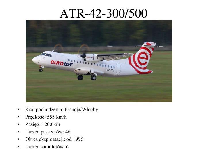 ATR-42-300/500