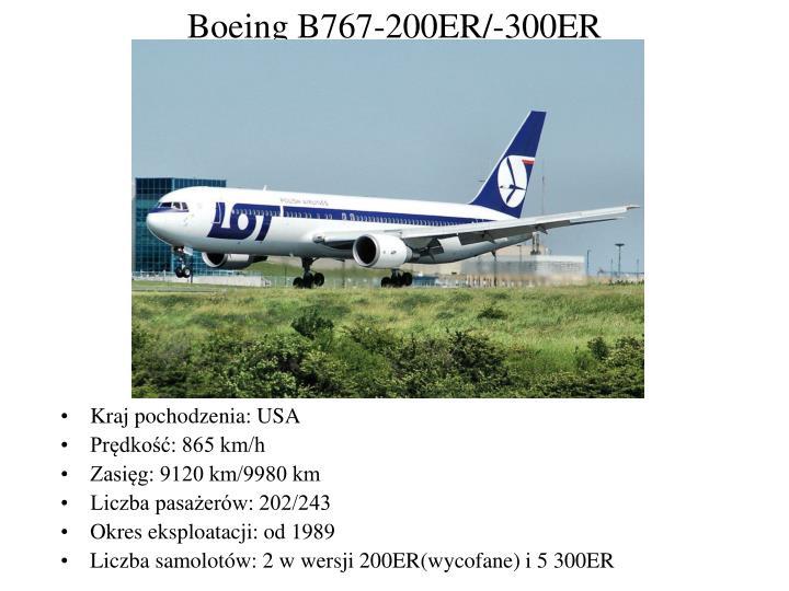 Boeing B767-200ER/-300ER