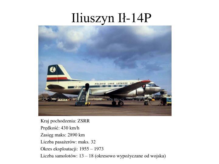 Iliuszyn Ił-14P