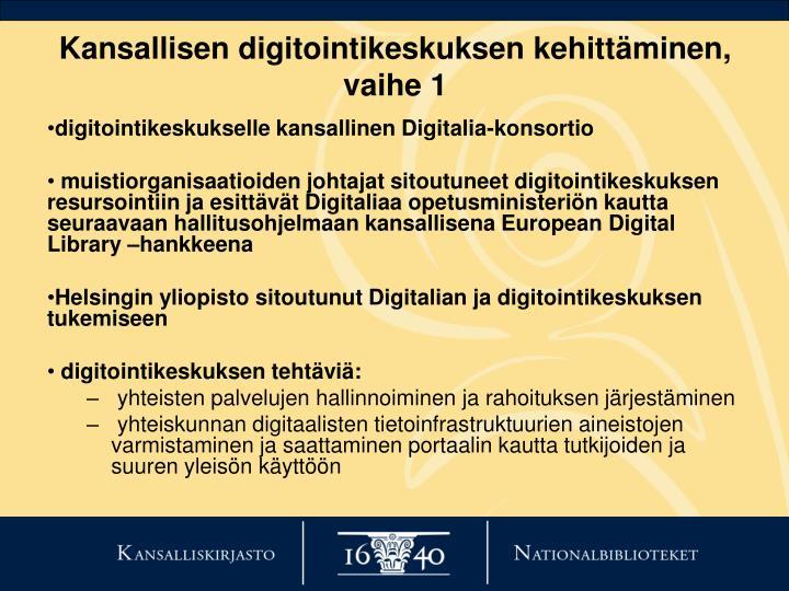 Kansallisen digitointikeskuksen kehittäminen, vaihe 1