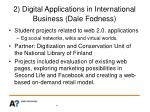 2 digital applications in international business dale fodness