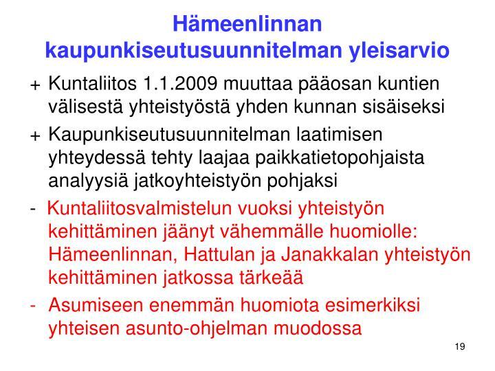 Hämeenlinnan kaupunkiseutusuunnitelman yleisarvio
