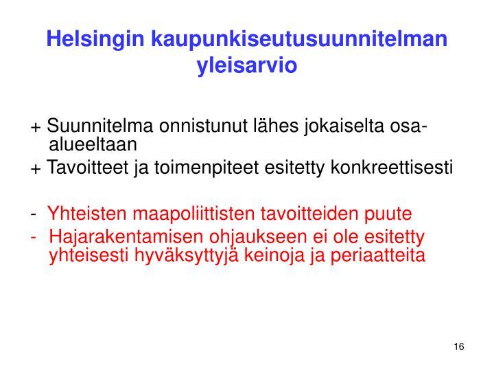 Helsingin kaupunkiseutusuunnitelman yleisarvio