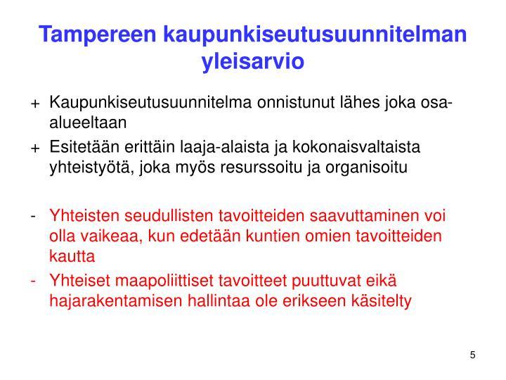 Tampereen kaupunkiseutusuunnitelman yleisarvio