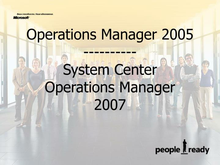 Operations Manager 2005