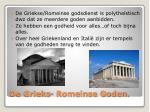 de grieks romeinse goden