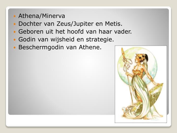 Athena/Minerva