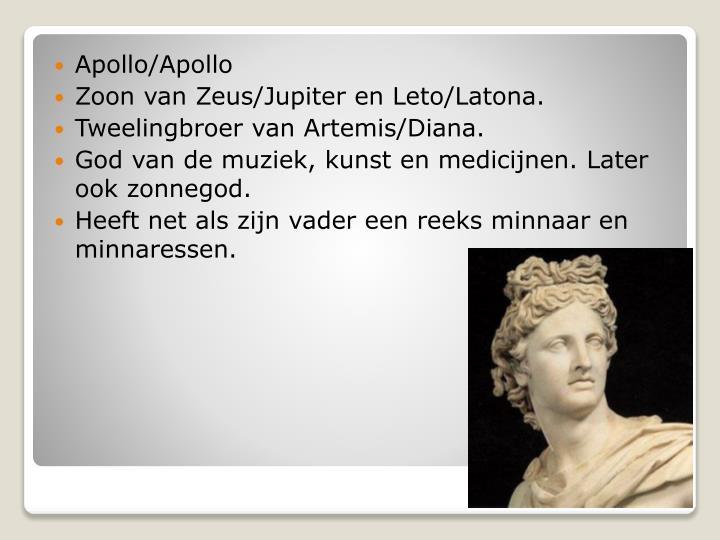 Apollo/Apollo