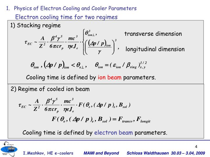 Electron cooling time for two regimes